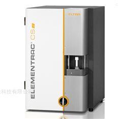 CS-i碳硫元素分析仪