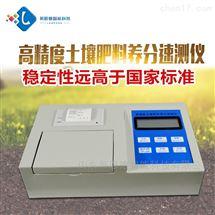 土壤重金属含量测定仪使用方法