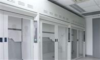 步入式通风柜 实验室家具