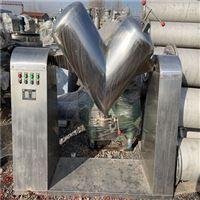 专业回收二手V型混合机