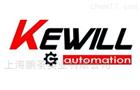 科威尔kewill中国公司办事处授权一级代理商