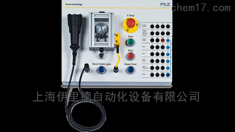德国皮尔兹PILZ传感器技术控制面板