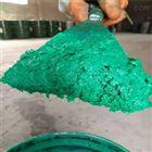 高温胶泥施工配置 烟筒防腐鳞片胶泥