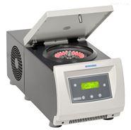 WIGGENS BIOCEN 22R 低温微量台式离心机