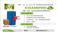 印刷凹版滚轴油墨粘胶剂清洗剂日本进口环保