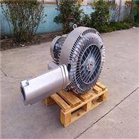 RB-82S-2玉米黄豆输送高压风机 旋涡气泵