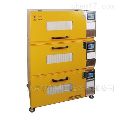 上海知楚小容量二氧化碳振荡培养箱 摇床