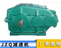 秦兴:JZQ1000-10.35-1系列齿轮减速机