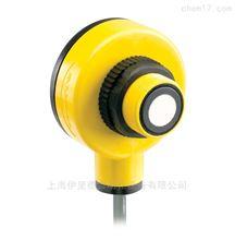 T18U美国邦纳BANNER对射式超声波传感器