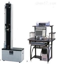 冲孔板网电子万能试验机
