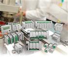 罗克韦尔可编程控制器Micro800选型指南