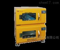 上海知楚全温振荡培养箱ZQZY-88BV
