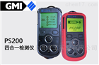 英国GMI PS200检测仪