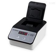 5B-3F(V10)化学需氧量(COD)快速测定仪