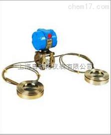 3152DP/GP带远传差压变送器