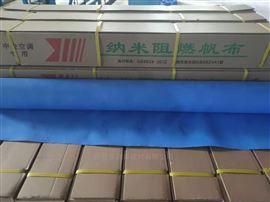 纳米阻燃帆布价格  重庆防火布供应商