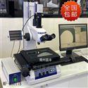 MF-A3017B日本三丰工具测量显微镜MF-A3017B