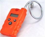 北京有毒气体分析仪