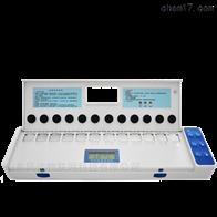 FT-NS12便携式农药残留检测仪