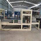 模箱压制匀质板切割锯 切割机设备技术要求