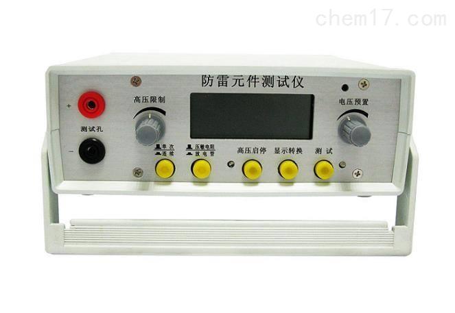 防雷元件测试仪生产厂家