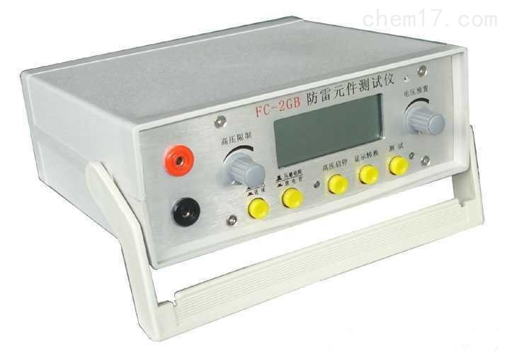 JY-2G防雷元件测试仪价格