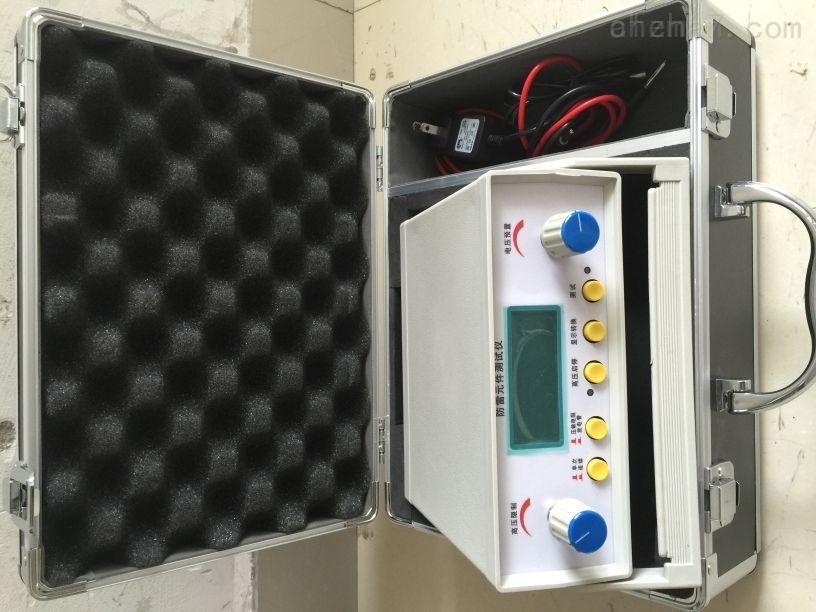 智能防雷元件测试仪厂家价格
