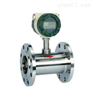 AEAD氣體渦輪流量計