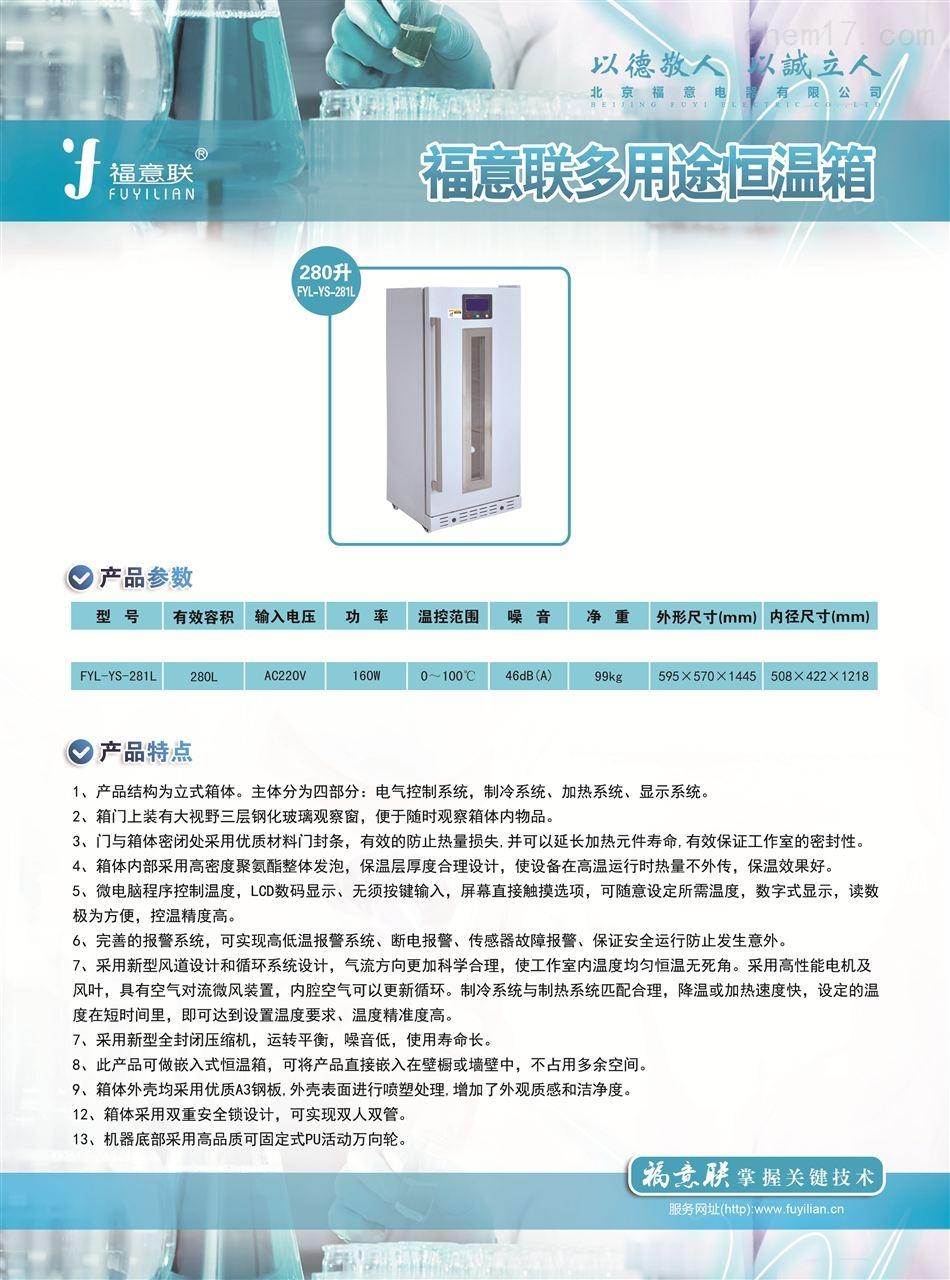 抗疫物资杀菌设备0~100摄氏度