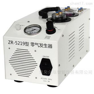 太阳成_ZR-5219型零气发生器