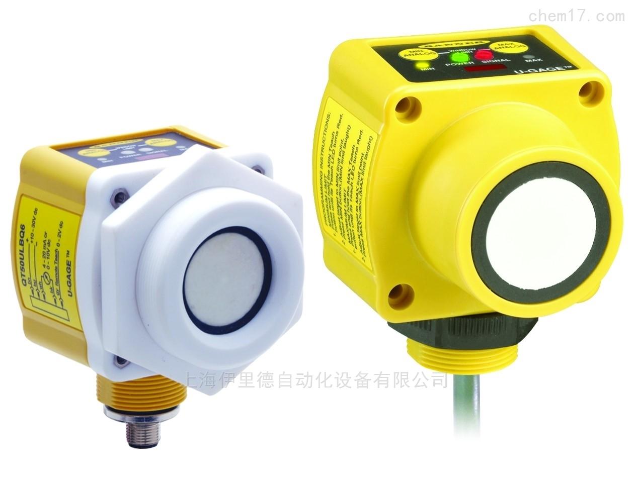 美国邦纳8米量程耐化学性超声波传感器