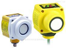 QT50U美国邦纳8米量程耐化学性超声波传感器