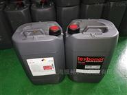 现货供应德国莱宝真空泵油供应LVO130泵油
