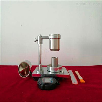 霍尔流速计 松装密度测定仪
