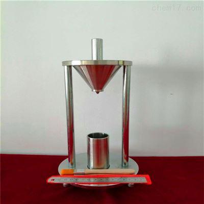 苏州聚四氟乙烯树脂体积密度测试仪的参数