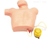 KAC/9XA气胸处理模型
