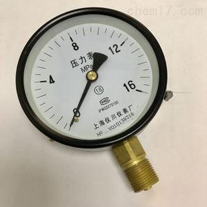 Y200高压压力表0~250MPa