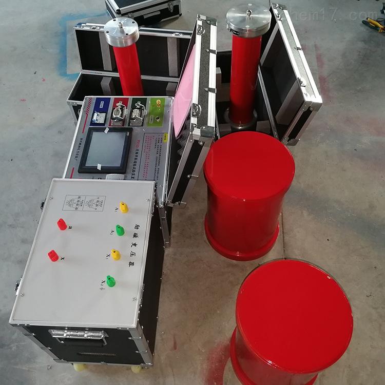 江苏变频谐振交流耐压试验装置