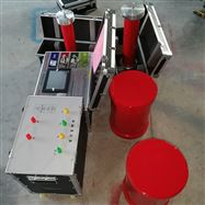 低压电缆交流耐压试验成套装置