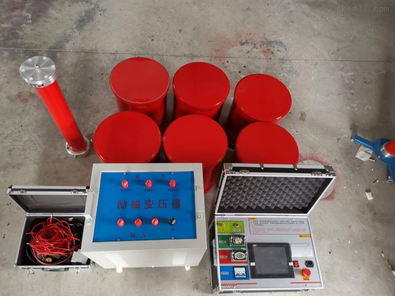 高压绝缘电缆交流耐压试验装置