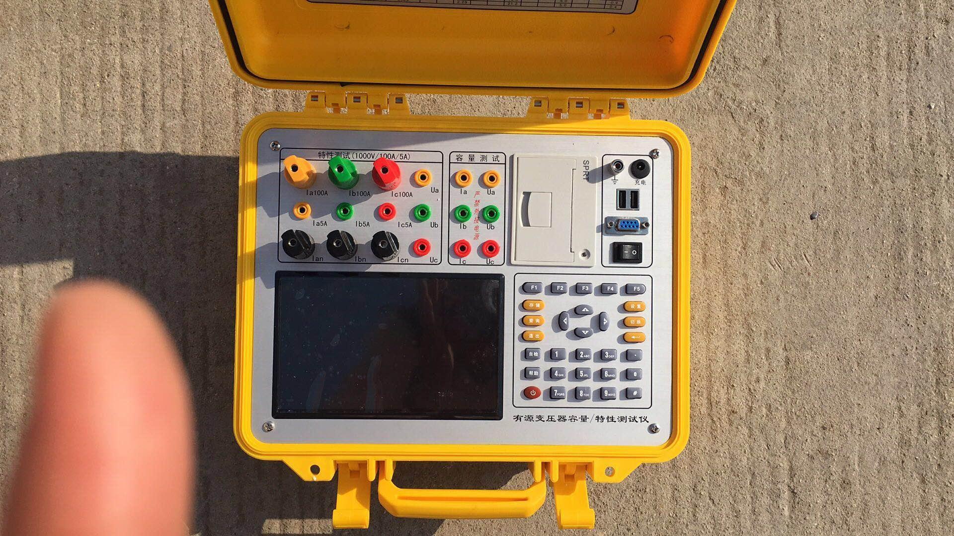 有源变压器容量特性测试仪价格|厂家