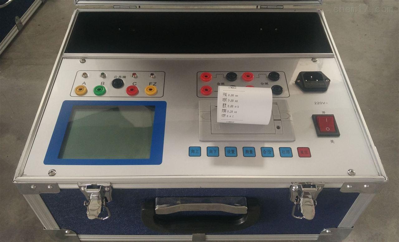 扬州断路器特性测试仪分合闸