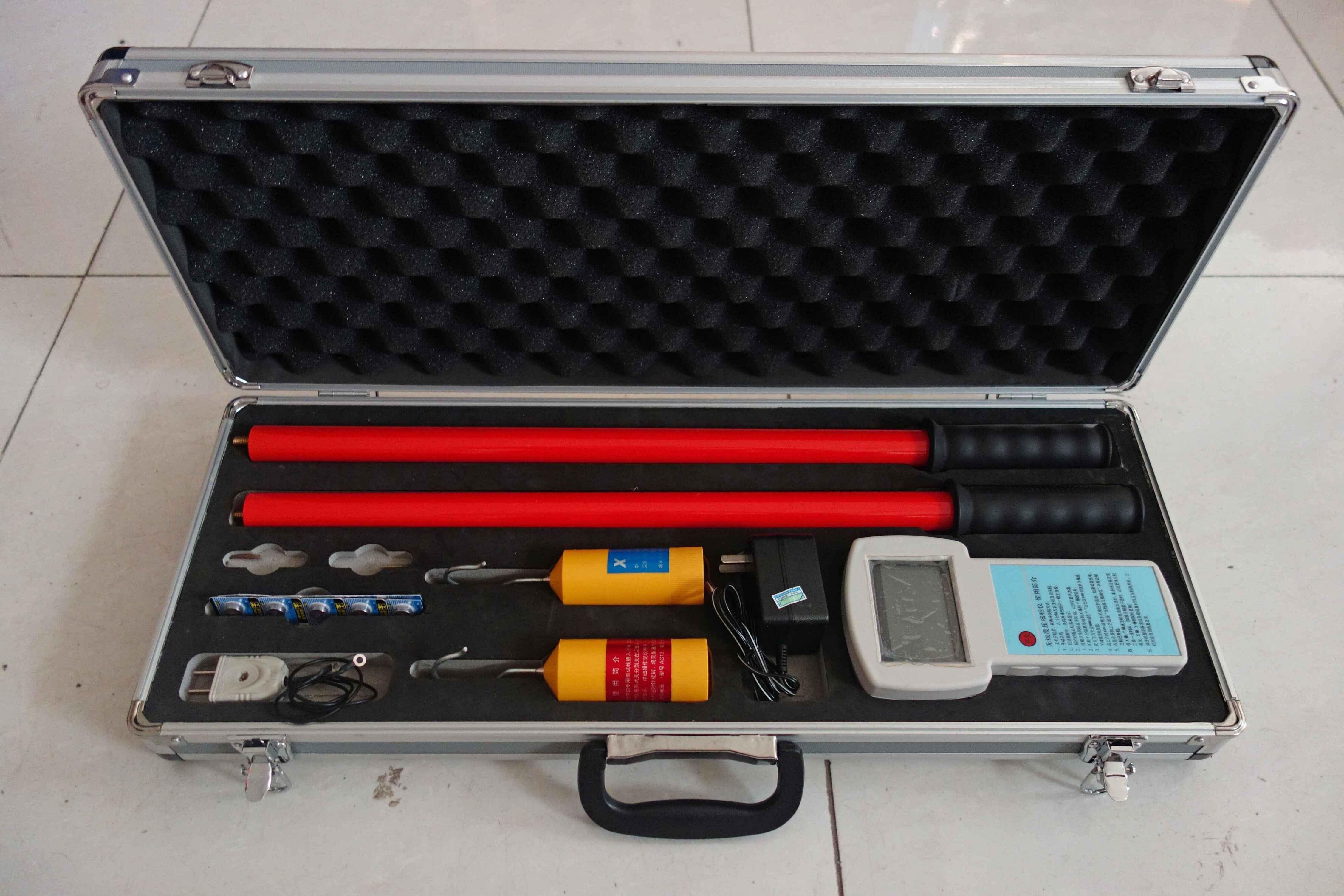WHX-300B数字式高压无线核相仪