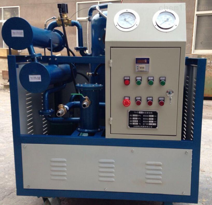 透平油高效真空滤油机