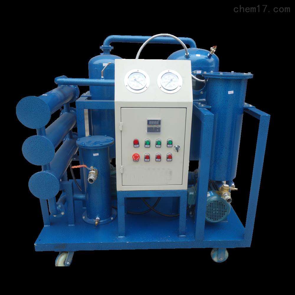 板框压力式高效真空滤油机