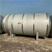 CY-01 梁山二手高压不锈钢储罐批发