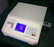X荧光测硫仪