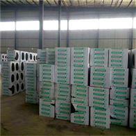 DN250外墙保温100厚泡沫玻璃防火板材一平米价格