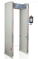 HT-1081A型门式体温检测仪 智能人脸识别