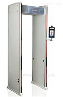 HT-1081A型测温门 公司用智能人脸识别
